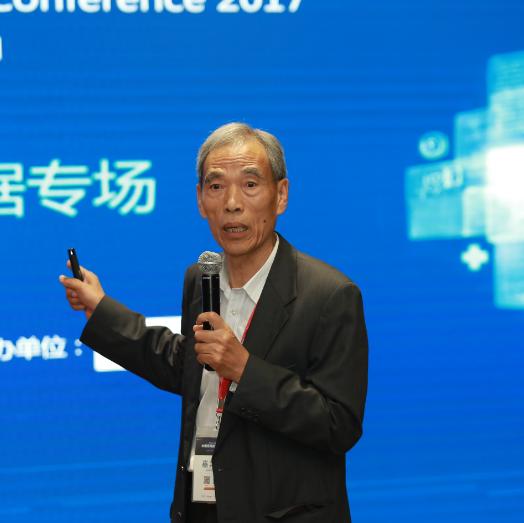 OFweek 2017(第二届)中国医疗科技大会首日精彩回顾