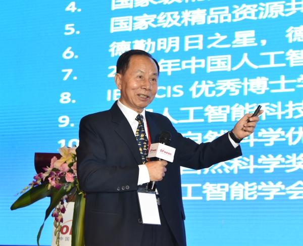 OFweek 2017中国人工智能大会首日亮点回顾