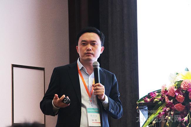 OFweek 2017(第八届)中国太阳能光伏高峰论坛成功举办