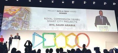华为客户荣获2017全球智慧城市博览会两项大奖两项提名奖