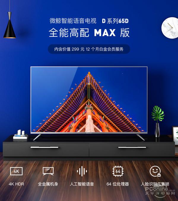 以大屏设计为目的的电视,才谈得上视听盛宴