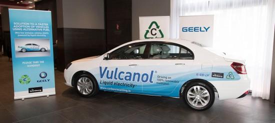 吉利冰岛甲醇燃料车测试结果:环保性及经济效益更高