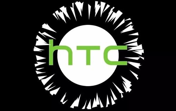 独居老人福利!HTC将VR技术用于智能监测设备