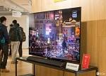 大陆库存偏高 电视面板2月涨势收敛