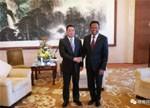 共创集团、同创光景董事长谢辉与马达加斯加成功签约100MW光伏电站项目
