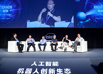 英特尔携手硬蛋:引领机器人创新生态进化升级