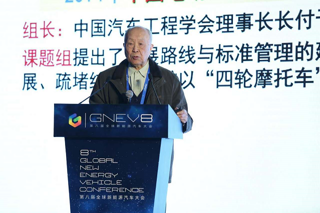 """低速电动车已是""""国民产业"""" 专家呼吁出台普惠性政策"""