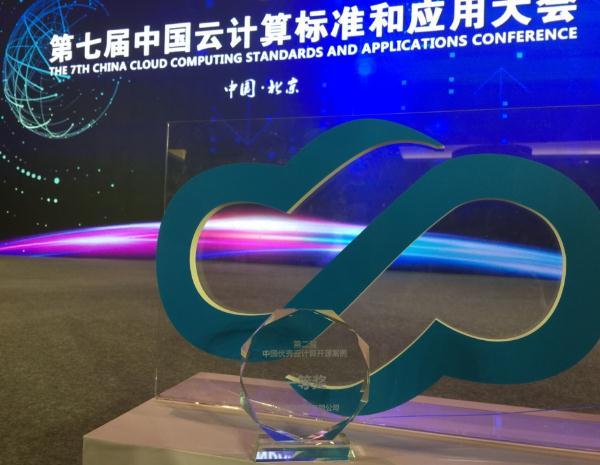 中兴通讯携手中国移动打造呼和浩特SDN私有云项目 赢开源一等奖
