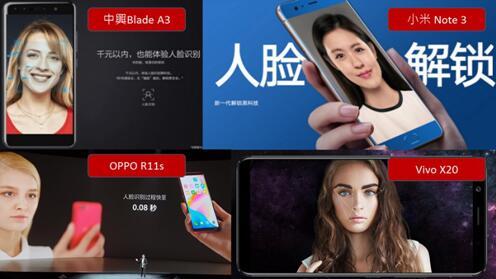 因iPhoneX而一夜成名,3D传感在智能手机领域又将何去何从