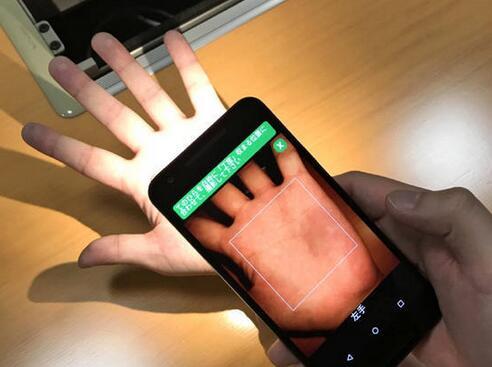 JCB推出手掌支付系统 只用手机摄像头拍照即可