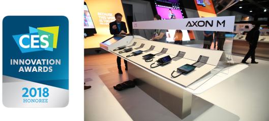 国内唯一智能手机品牌 中兴荣膺CES2018官方创新产品奖