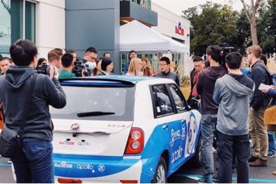 力帆在美发布首款无人驾驶共享汽车