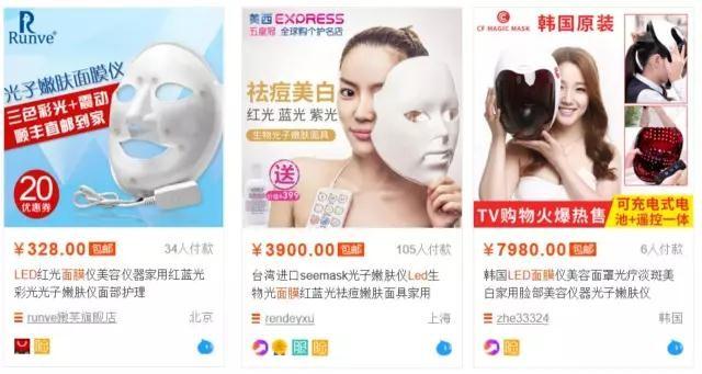 令人期待的LED医疗、美容市场