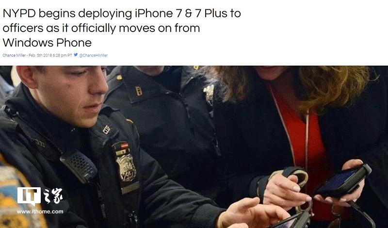 抛弃WP,纽约警察局开始部署苹果iPhone 7/7 Plus
