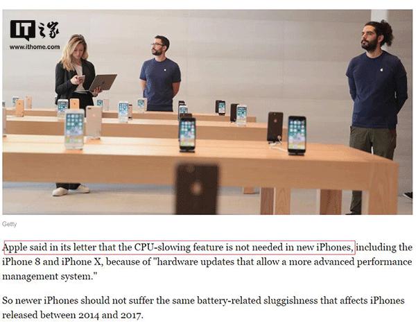 """苹果:iPhone 8和iPhone X含有新硬件,不受""""降频门""""影响"""