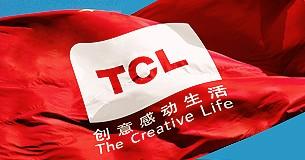 复盘2017:看TCL如何实现逆袭