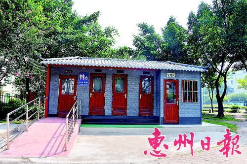 惠州增设10座移动型环保公厕方便市民