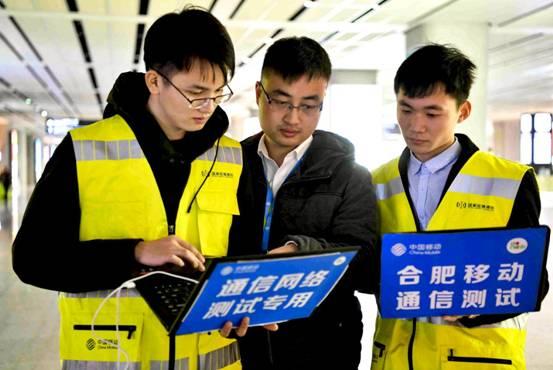 安徽移动优质网络为春节助力
