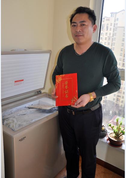 冷柜进入无霜时代,中国首位无霜冷柜用户诞生