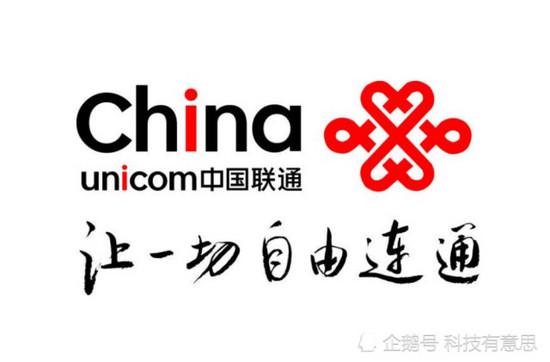 苹果手表最大亮点:支持中国联通eSIM,国内六城将能用