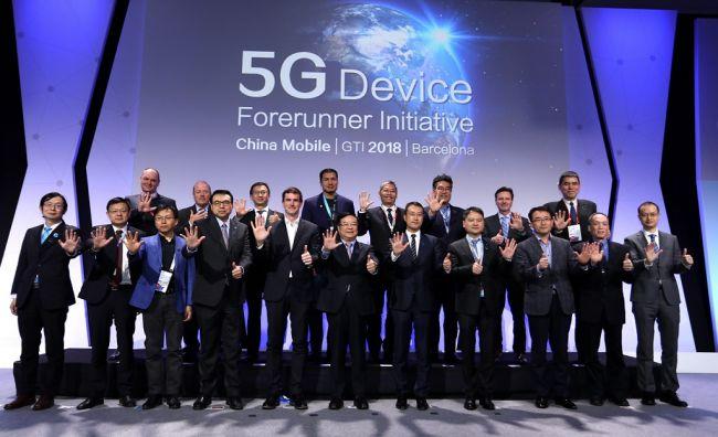 "5G终端先行者 中兴加入中移动""5G终端先行者计划"""