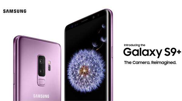 安卓机皇三星Galaxy S9/S9+有哪些亮点