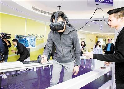 探秘VR技术如何将真实的你带进虚拟