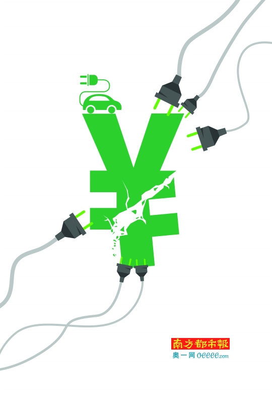新能源二手车残值掉成渣 一年车龄价格被腰斩