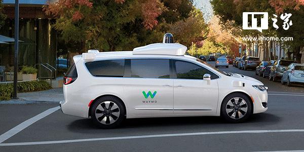 美国加州:将开始接受完全无人驾驶汽车路测申请