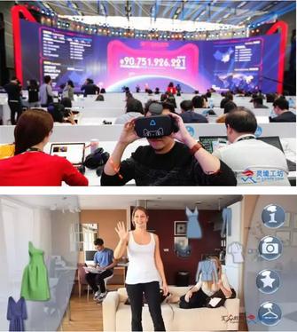 VR购物已盛行 如何在前沿科技层面崭露头角?