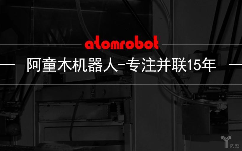 阿童木机器人:在并联机器人领域打败ABB