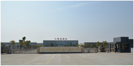 明冠新材料重点支持新能源汽车及动力电池(CIBF深圳)国际交流会