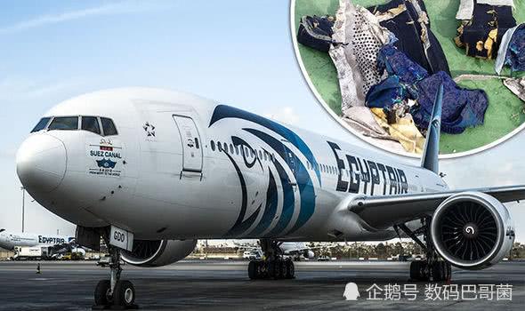 苹果又摊上事了:埃及航空遇难者家属提诉讼 6s又爆炸