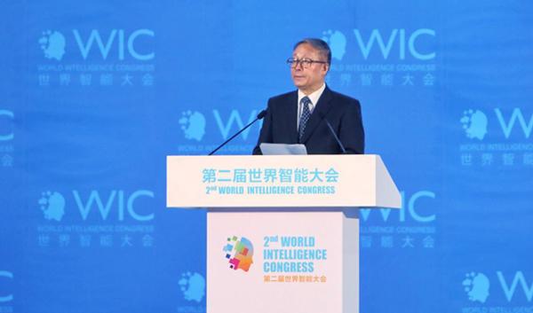 万众瞩目第二届世界智能大会在津开幕