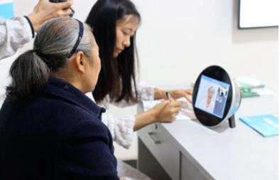 汶川地震十周年,益农社智慧医疗服务灾民