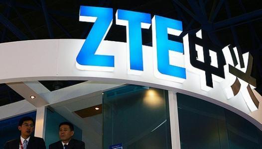 中国通信业发展缩影:中兴通讯33年成长史