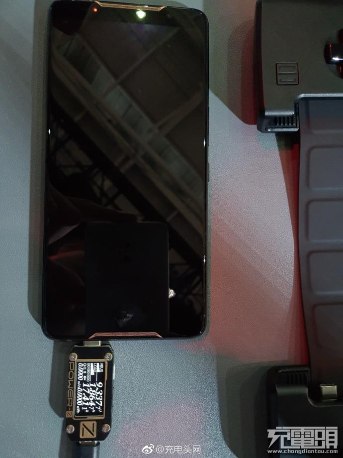 华硕ROG电竞手机充电测试