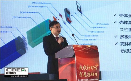 亿纬锂能:多方位技术路线布局 做全世界最好的锂电池