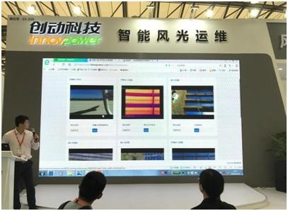创动科技总工程师尹成庆:智能化运维将引领行业潮流