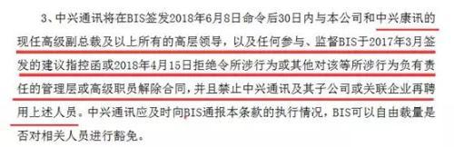 中兴通讯A股复牌跌停 封单金额超过200亿元