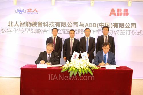 ABB与北人智能开启战略合作 共推印刷机械行业数字化转型