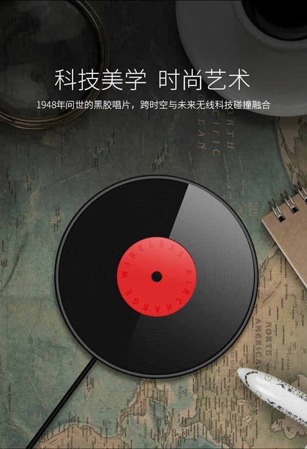 79元!南孚发布新一代致薄黑胶无线充:复古艺术范十足
