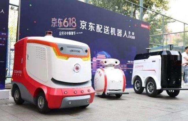 京东无人车智能产业基地进一步落地