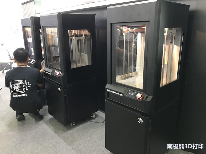 CES Asia 2018,有哪些3D打印公司值得一看?