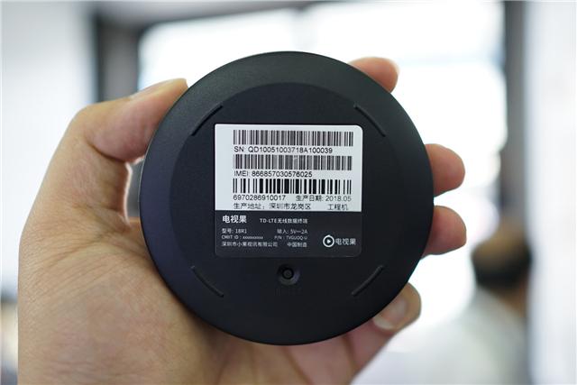 爱奇艺电视果4G亮相CESA 没WiFi插卡4G也能投屏