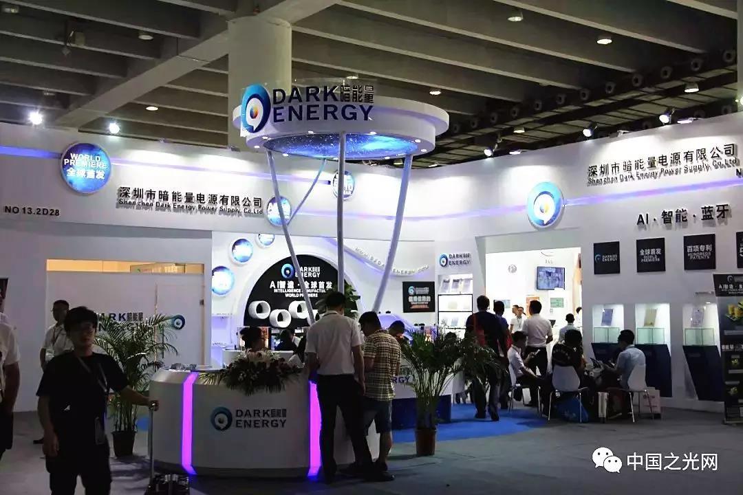 深圳暗能量:协助照明厂家让智能照明早日落地