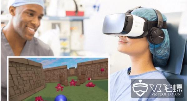 美国儿科医生尝试利用VR技术帮助儿童克服针头恐惧症