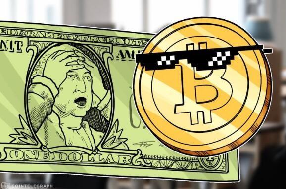 研究表明:加密货币将在未来十年成为主流支付手段
