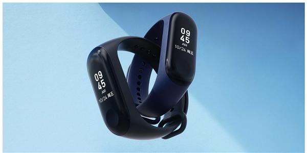 为庆祝小米IPO 华米要推定制版小米手环3