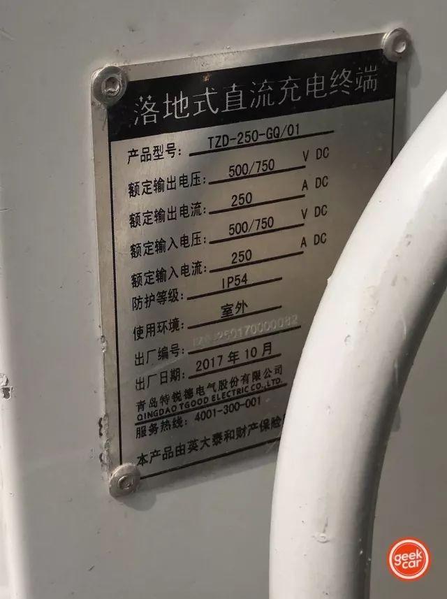 荣威ERX5真实场景测评报告:续航、充电真的靠谱吗?
